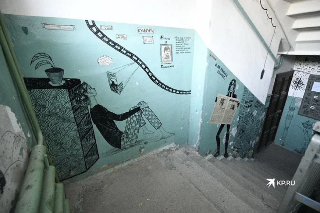 УК не станет уничтожать картины в подъезде дома в Каменске-Уральском