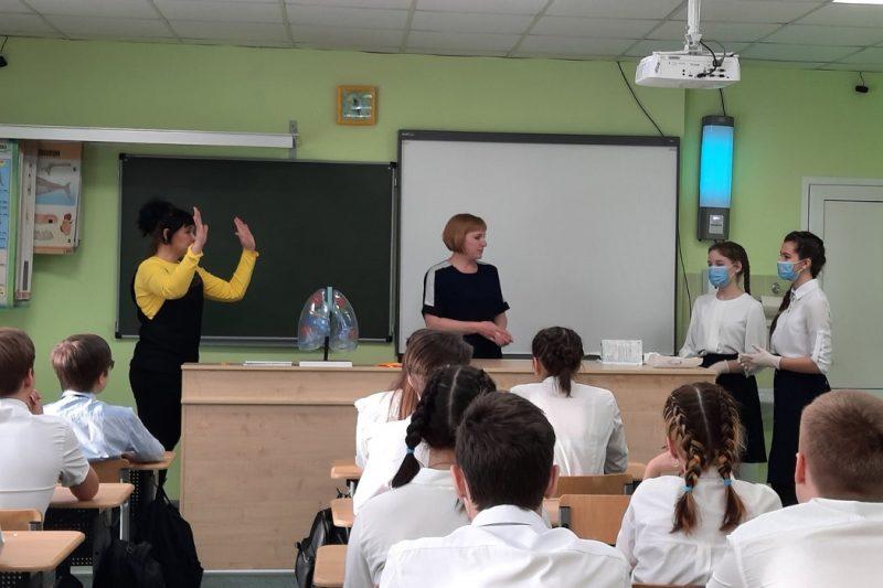 Тюменские фтизиатры проводят для школьников уроки здоровья