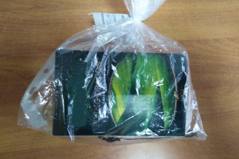 За найденную на спортивной площадке марихуану тюменцу грозит 3 года тюрьмы