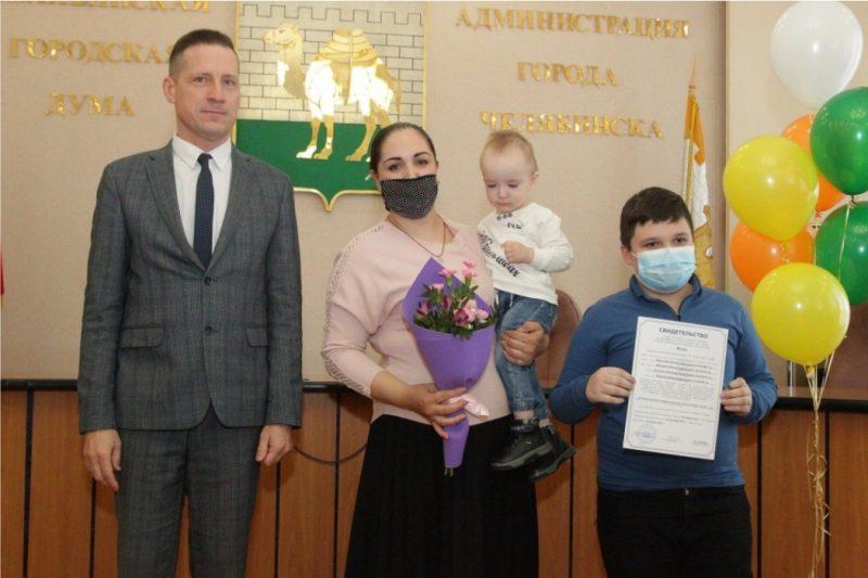 50 молодых семей Челябинска получили выплату до ₽16 миллиона на жильё