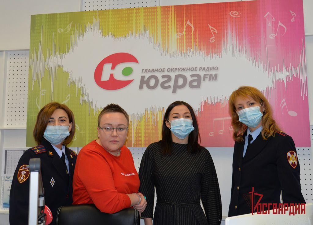 Об акции «Женщины в Росгвардии» росгвардейцы рассказали на радио Югры