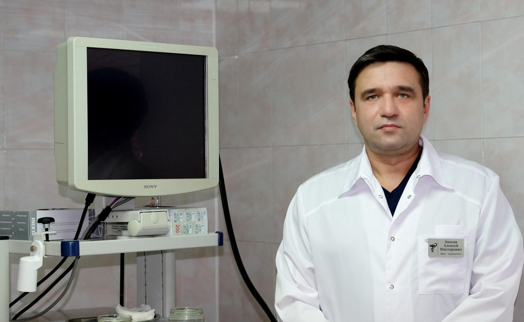 Более 1 200 исследований ЭГДС выполнено в больнице Тюмени за год 1