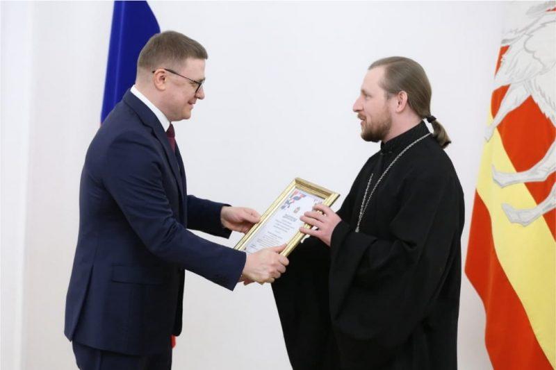 Челябинский поп-блогер получил премию из рук Текслера