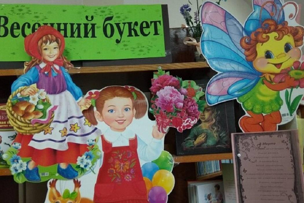 Детские поделки + открытки