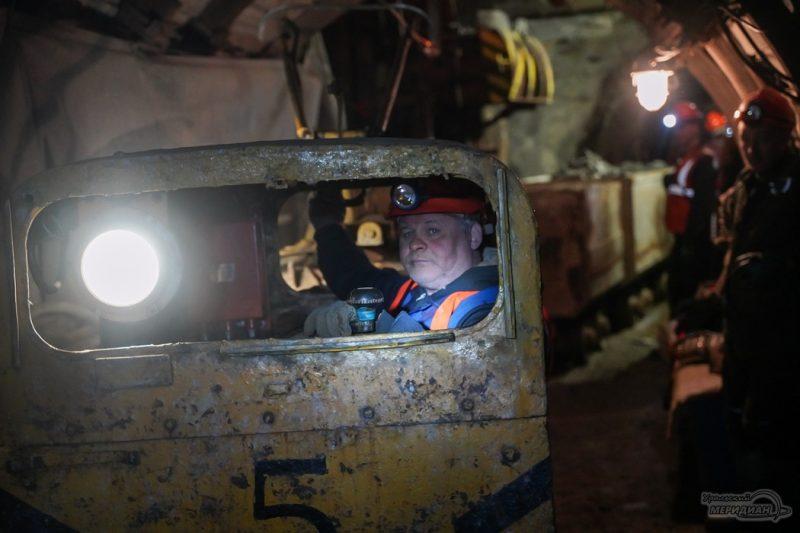 mariinskiy priisk ruda izumrud mestorozhdenie shahty 119