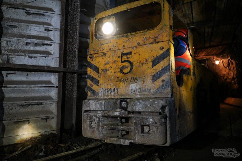 mariinskiy priisk ruda izumrud mestorozhdenie shahty 122