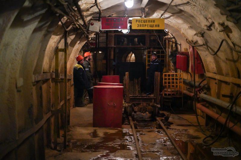 mariinskiy priisk ruda izumrud mestorozhdenie shahty 137