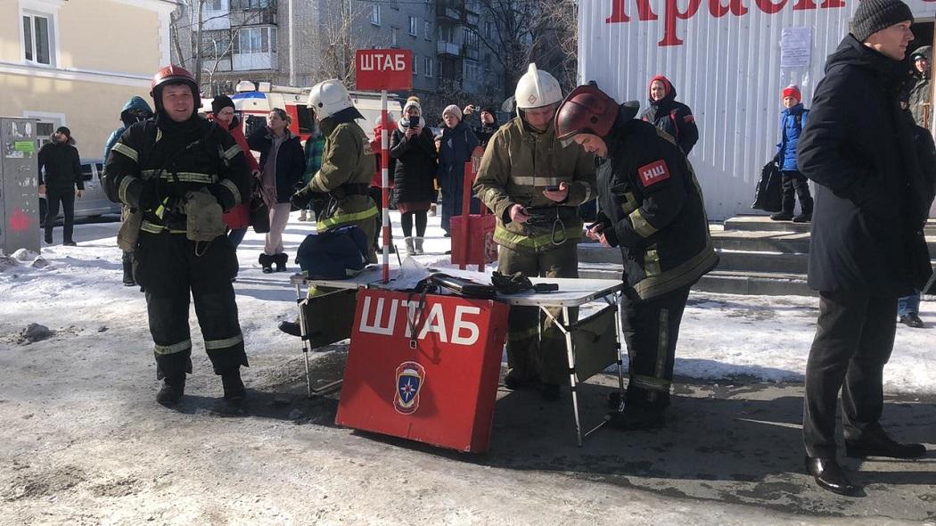 В Екатеринбурге загорелось здание НИИ металлургии и материалов