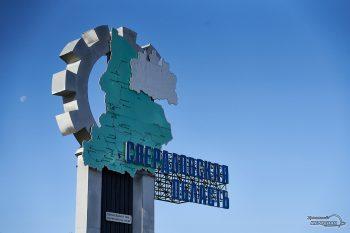 Стелла Свердловская область