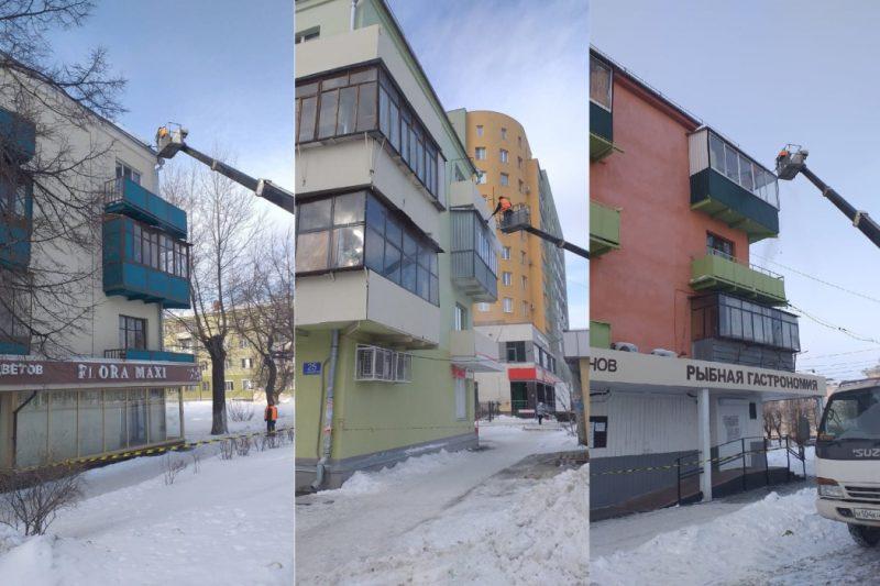 В Челябинске 15 тысяч домов очистили от снега и льда на крыше