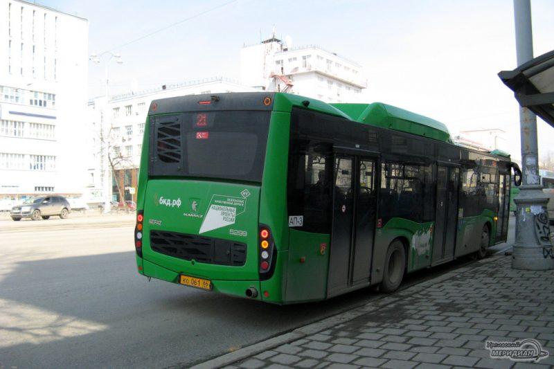 Avtobus na ostanovke