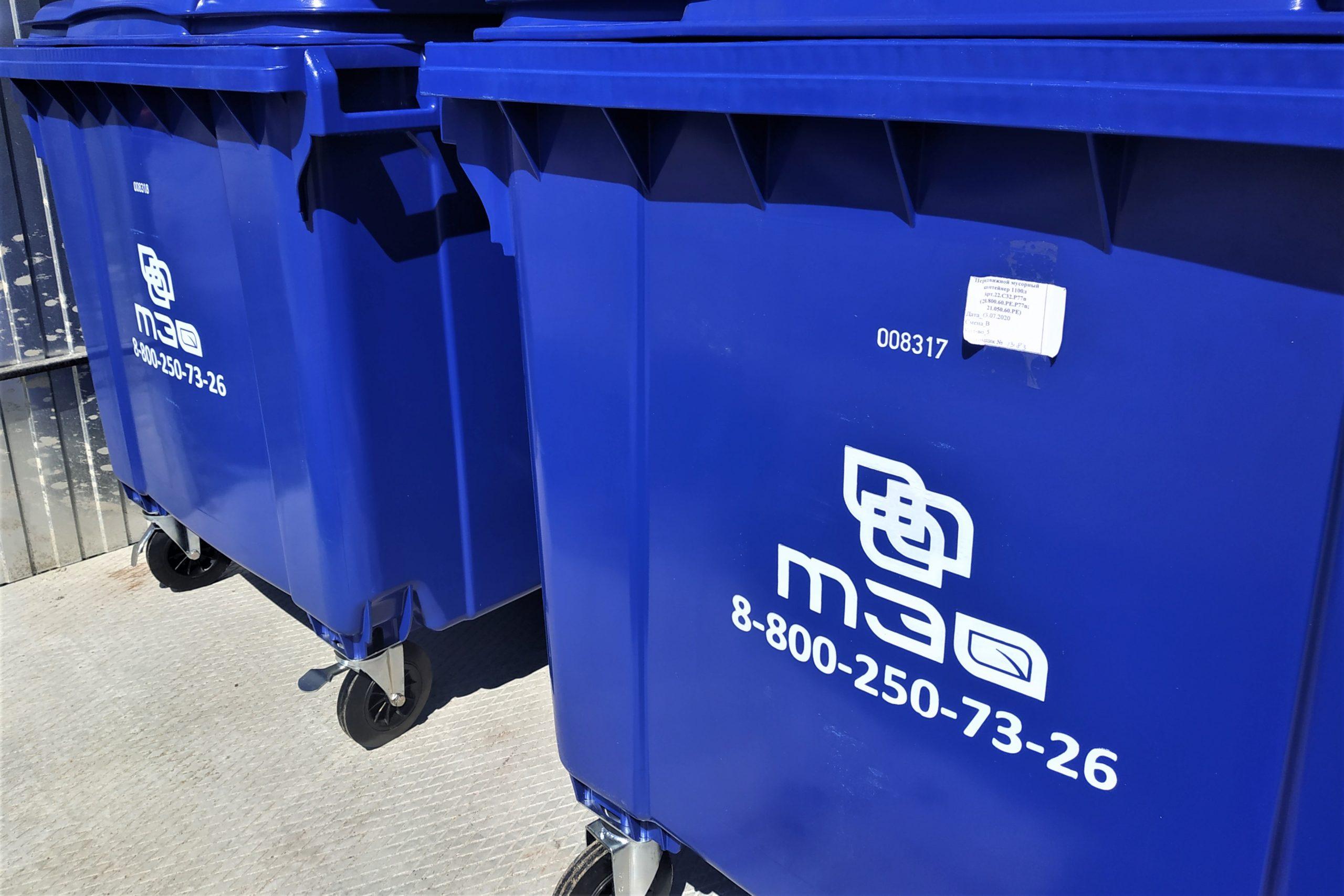 Более 500 евроконтейнеров для мусора установят в Голышмановском районе 1