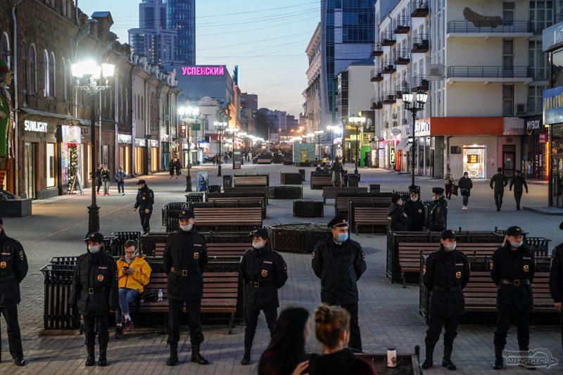 Nesanktsionirovannaya aktsiya v podderzhku Navalnogo 21.04 Ekaterinburg 7