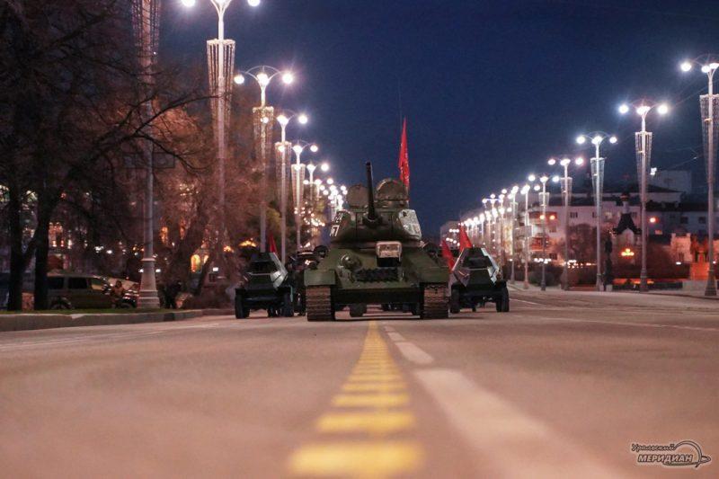 Repetitsiya parada Pobedy Ekaterinburg 26.04.21 2