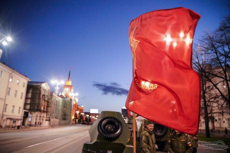 Repetitsiya parada Pobedy Ekaterinburg 26.04.21 5