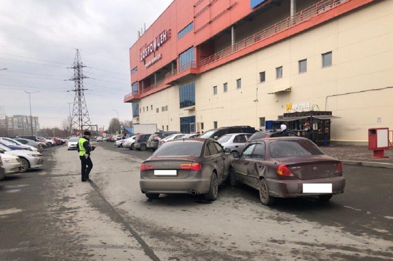 Stolknovenie Audi i Kia