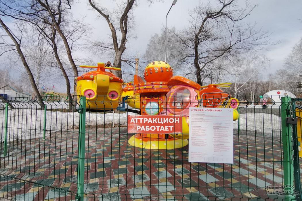 В екатеринбургском парке Маяковского работают аттракционы. Фоторепортаж