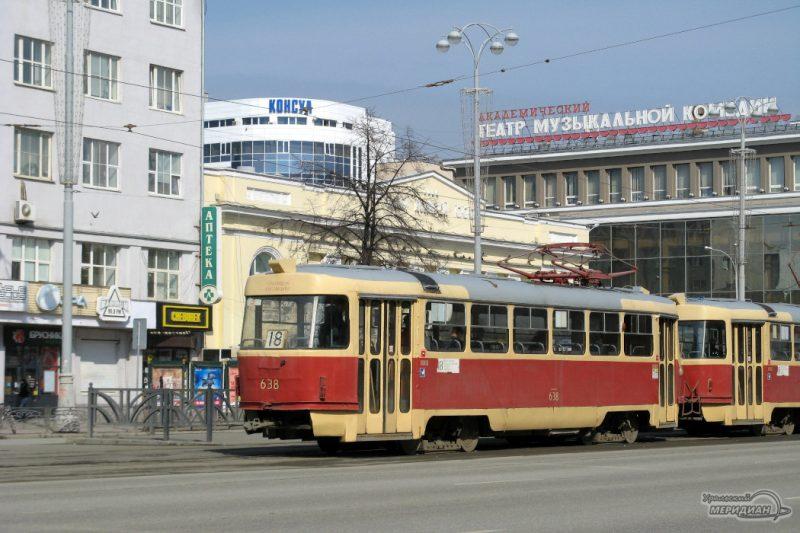 Tramvay na Lenina