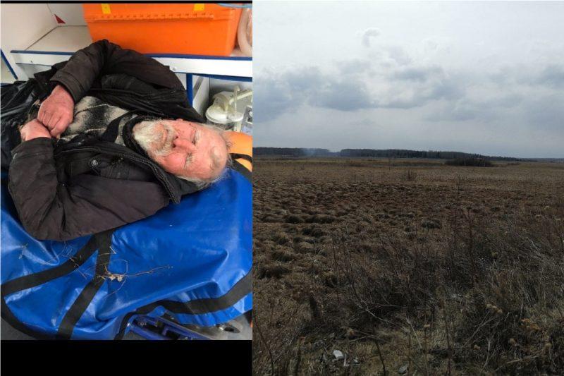 Умер 83-летний южноуралец который пропал уйдя за пенсией в Сбербанк