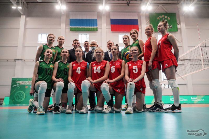 Voleybol Karpol akademiya voleybola Uralochka 28