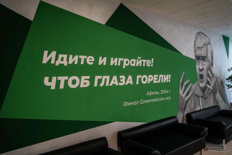 Voleybol Karpol akademiya voleybola Uralochka 38