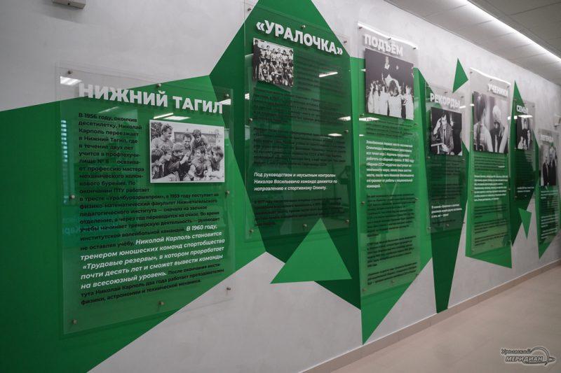 Voleybol Karpol akademiya voleybola Uralochka 44