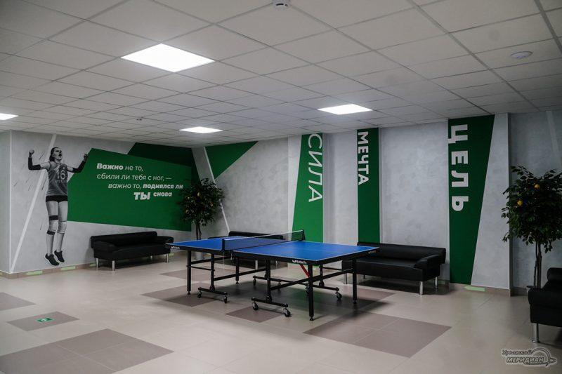 Voleybol Karpol akademiya voleybola Uralochka 52