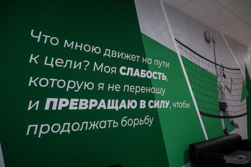 Voleybol Karpol akademiya voleybola Uralochka 53