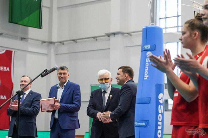 Voleybol Karpol akademiya voleybola Uralochka 79