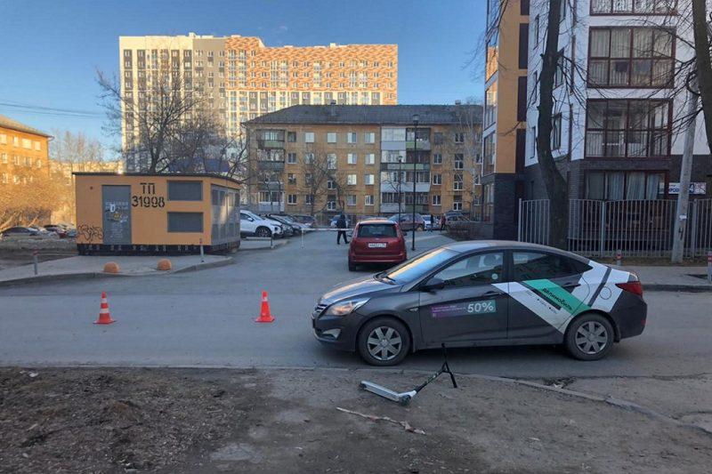 В Екатеринбурге «Делимобиль» сбил 8-летнего мальчика на самокате