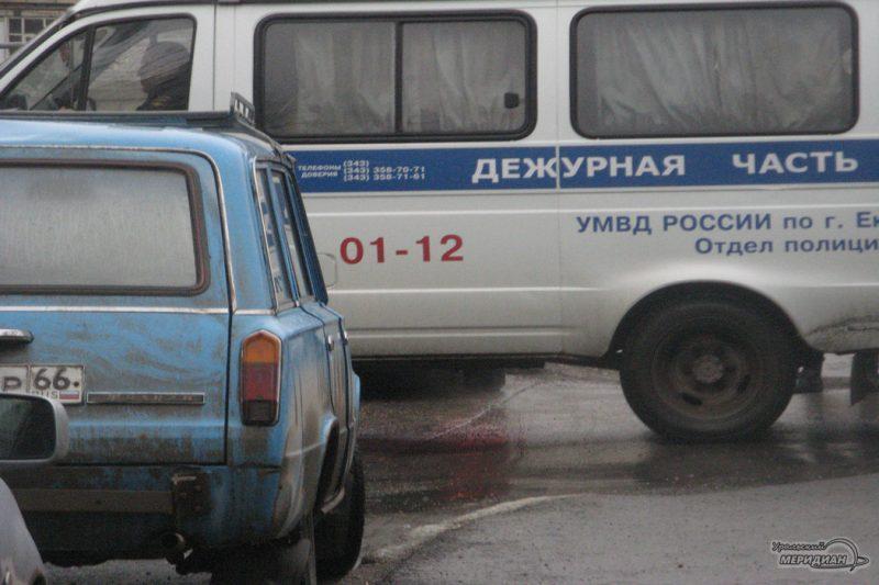 kirovskiy sud evakuatsiya 7