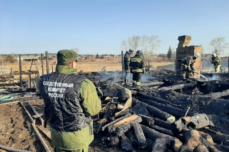 Свердловская прокуратура проводит проверку по факту гибели детей в пожаре