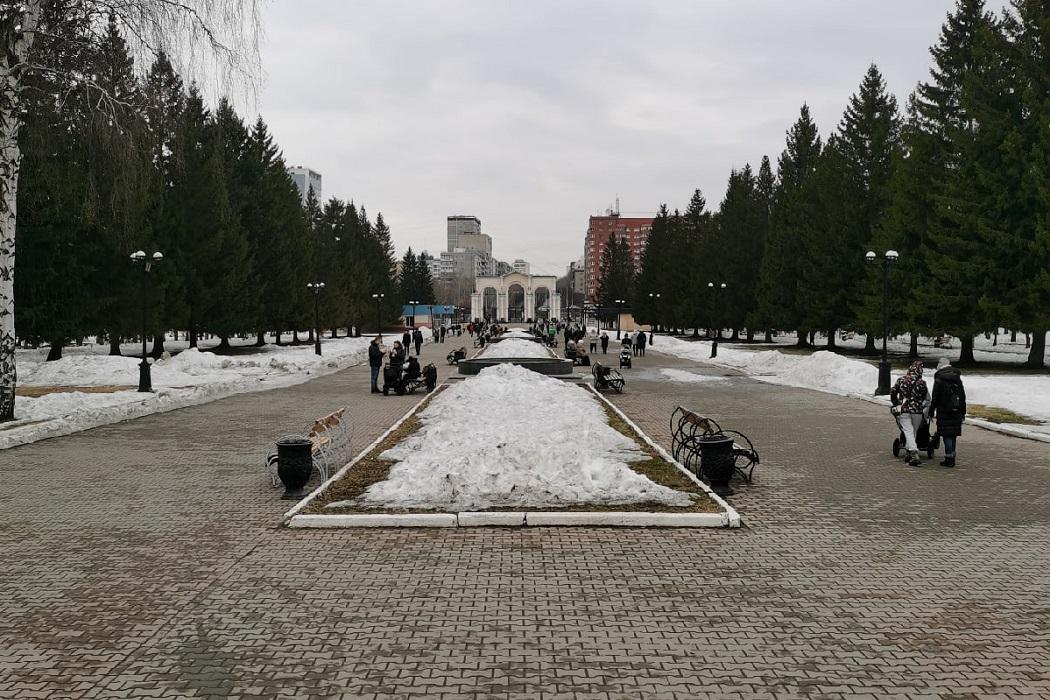 парк маяковского