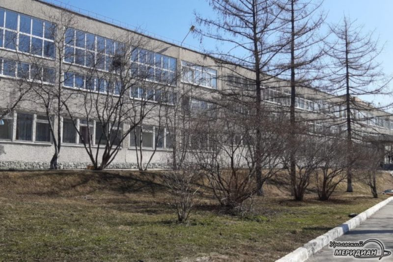 Школа екатеринбург апрель