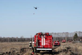 Ландшафтный пожар был потушен в Каменском районе в рамках учений