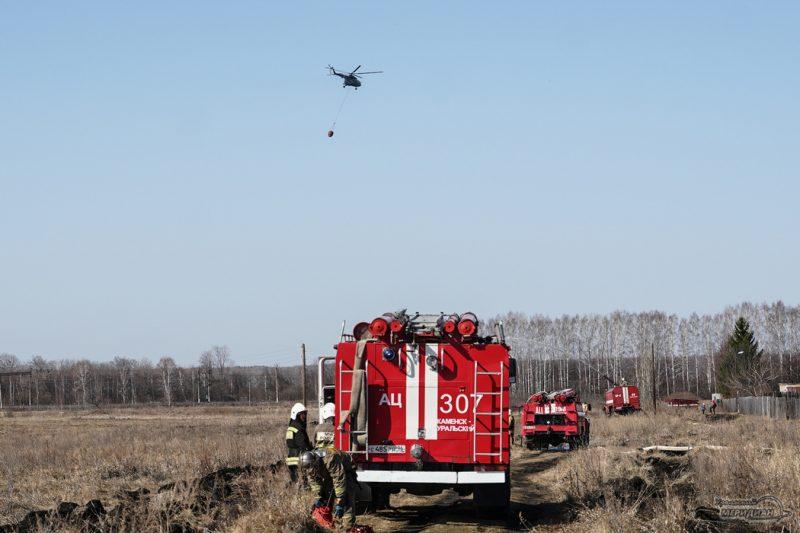 пожар мчс машина вертолет