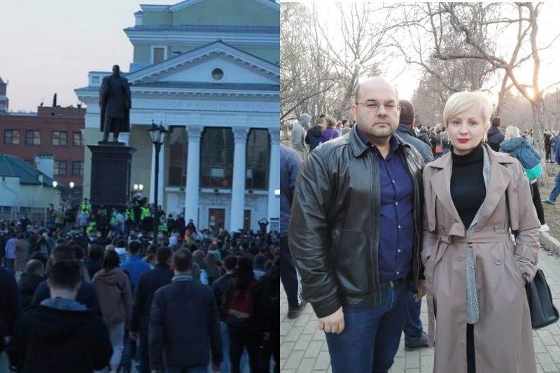 протест Навальный Челябинск
