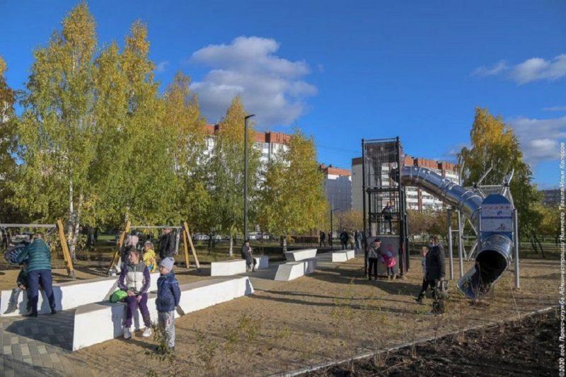 Тагильский парк Победы стал лучшим проектом благоустройства в России