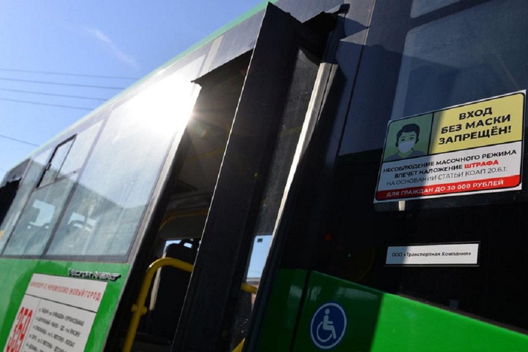 Автобус + вход без маски воспрещён