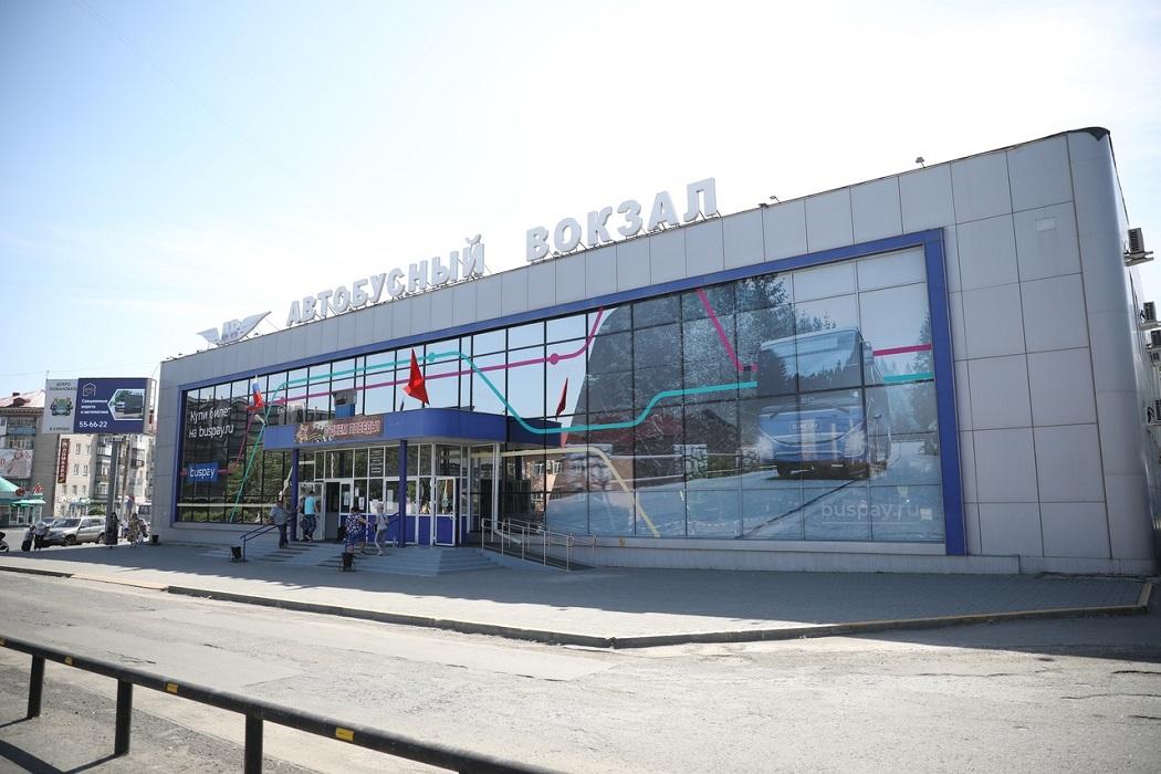 Автобусный вокзал + Курган