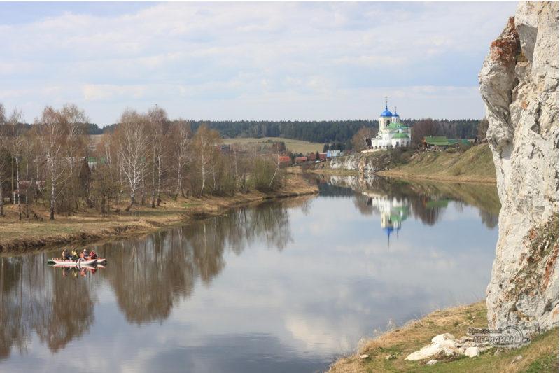 Слобода на Чусовой и Уральский Голливуд