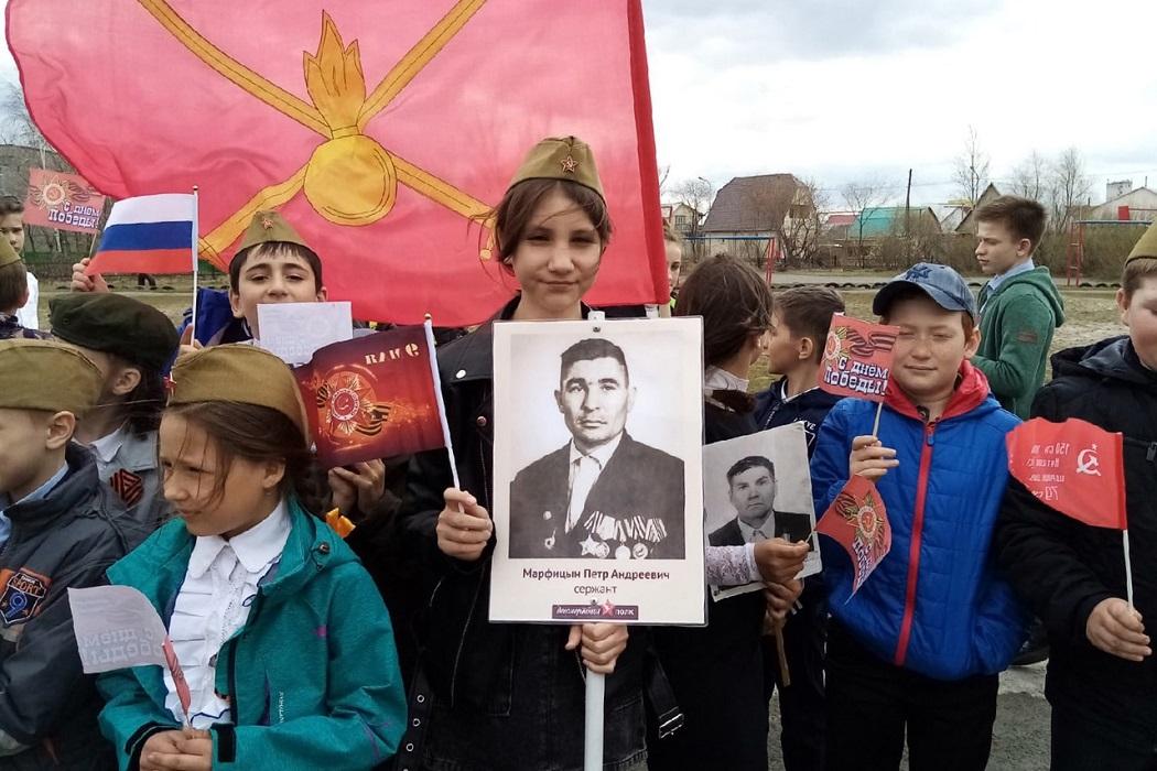 Дети + День Победы + Бессмертный полк + флаги