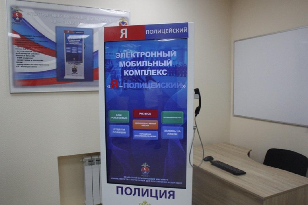 В Уральском институте МВД открыли современный полигон для курсантов