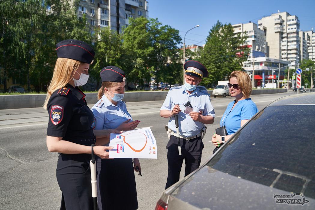 GIBDD Ekaterinburg aktsiya den snizheniya skorosti 10