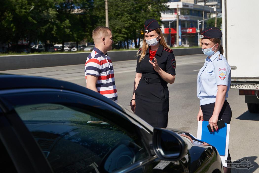 GIBDD Ekaterinburg aktsiya den snizheniya skorosti 20