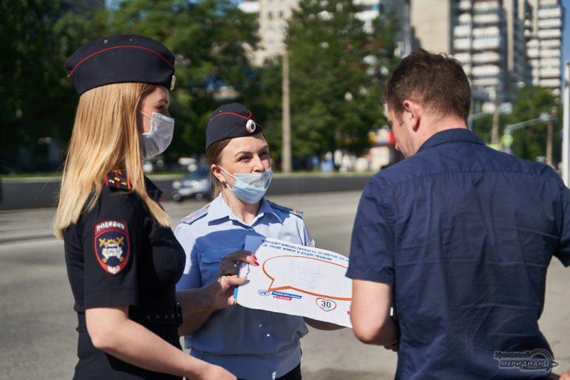 GIBDD Ekaterinburg aktsiya den snizheniya skorosti 28