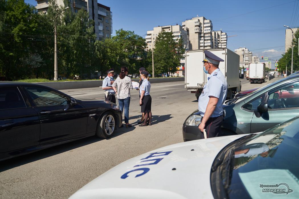 GIBDD Ekaterinburg aktsiya den snizheniya skorosti 30