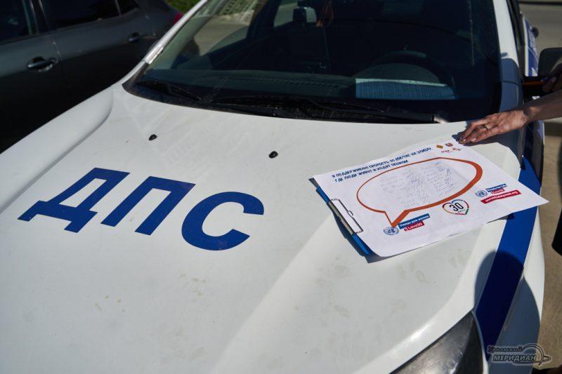 GIBDD Ekaterinburg aktsiya den snizheniya skorosti 33