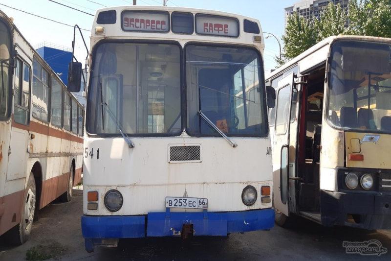 Gortrans obschestvennyy transport muzey retro avtobus 13