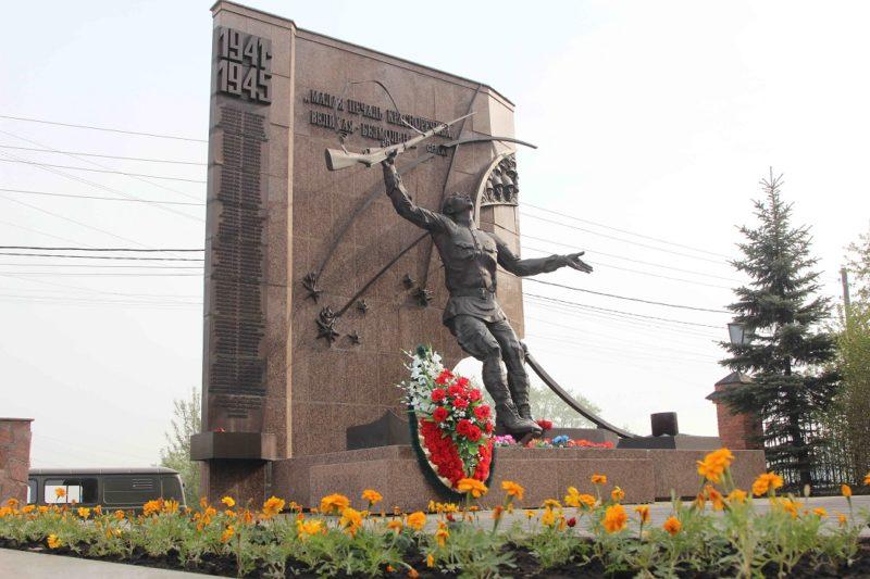 Kamensk memorial den pobedy
